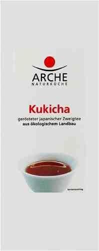 ZZ-Kukicha-gersteter-Zweigtee-lose-Arche-75g