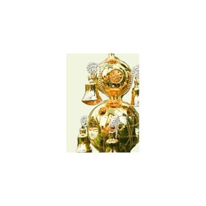 Unbekannt-Christbaumspitze-Old-Germany-Duo-gold