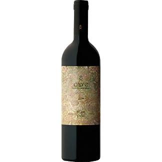 Rosso-CDCSicilia-IGP-tr-2016-Cristo-di-Campobello-trockener-Rotwein-aus-Sizilien