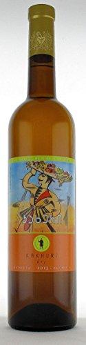 Georgischer-Wein-KAKHURI-trocken-Oranger-Wein-kachetische-Weinbereitungsmethode-aus-autochthone-Rebsorte-Rkatsiteli-075L-Georgien