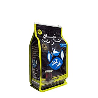 Do-Ghazal-Earl-Grey-Tee-4er-Pack-4-x-200-g