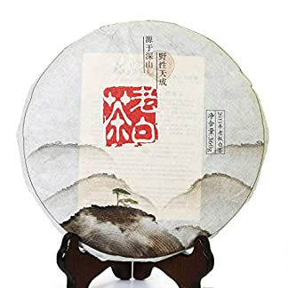 360g-1269-oz-2011-Year-FuDing-Remote-Mountain-Wild-GongMei-Tribute-Eyebrow-Aged-Chinese-White-Tea-Cake-Tee