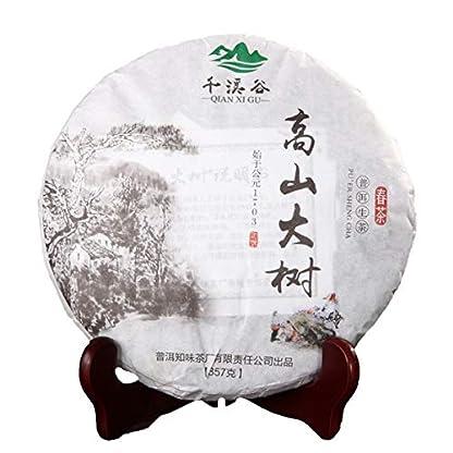 357g-0787LB-Hoher-Gebirgsreim-Pu-erh-Tee-Sheng-roher-Tee-Alter-Baumtee-Grner-Tee-Puer-Tee-Puer-Tee-Chinesischer-Tee-Pu-er-Tee-Puerh-Tee-gesundes-Essen-Grnes-Lebensmittel-Alte-Bume-Pu-erh-Tee