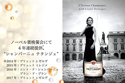 Champagne-Taittinger-Prestige-Ros-Brut-1-x-075-l