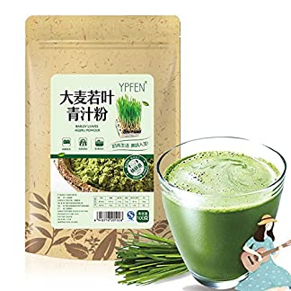 100g-022LB-Bestnote-100-rein-natrliche-organische-Weizen-Smlings-Gras-Auszug-Puderkrutertee-duftender-Tee-Blumentee-Botanischer-TeeKrutertee-Grner-Tee-Roher-Tee-Blumentee-chinesischer-Tee