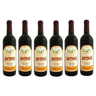 6x-Anthos-Rotwein-Tsantali-je-750ml12-2-Probier-Sachets-Olivenl-aus-Kreta-a-10-ml-griechischer-Rot-Wein-Rotwein-Griechenland-Wein-Set