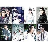 Sahalo-Chen-Qing-Ling-The-Untamed-Plakat-Wei-Wuxian-LAN-Zhan-TV-Dramaplakat-Mo-Dao-Zu-Shi