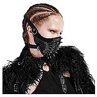 shoperama-Halbmaske-Damen-von-Punk-Rave-Nieten-Steampunk-Gothic-Fetisch-S-182-Kunstleder-Nieten-Mundschutz-Biker-Rocker-Maske