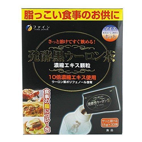 ABNEHMTEE Kohlenhydrat-blocker Japanischer fettabsorbierende Oolongtee Pu-Erh