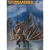 GW-Warhammer-Fantasy-Vampirfrst-auf-Zombiedrache