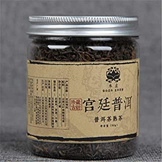 Yunnan-Puerh-tee-puer-cha-Kleiner-eingemachter-Palast-Pu-er-reifer-Tee-80g-0176LB-Puer-Tee-Schwarzer-Tee-Puer-Tee-Chinesischer-Tee-Pu-er-Tee-Puerh-Tee-Pu-erh-Tee-Pu-erh-Tee-gekocht-Tee-Roter-Tee