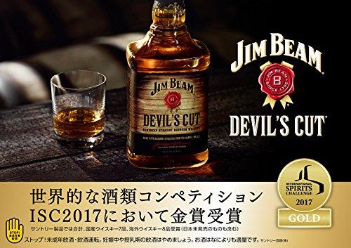 Jim-Beam-Devils-Cut-90-Proof-Kentucky-Straight-Bourbon