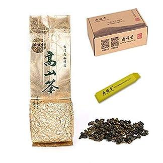 Yan-Hou-Tang-Taiwan-Dong-Ding-Oolong-Kruter-Herbal-Oolong-Loser-Tee-backen-Aroma-Geschmack-halb-gekocht-35-Ferment-Loose-Leaf-Formosa-hohen-Berg-Oolong-gewachsen-Sommer-US-FDA-SGS-Verifiziert