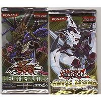 Yu-Gi-Oh-seltene-Karten-aus-zwei-verschieden-Yu-Gi-Oh-Serien-Yu-Gi-Oh-seltene-Karten-aus-zwei-verschieden-Yu-Gi-Oh-Serien-ABYSS-RISING-und-DUELIST-REVOLUTION-je-1-x-Booster-Pack-mit-je-9-Sammelkarten