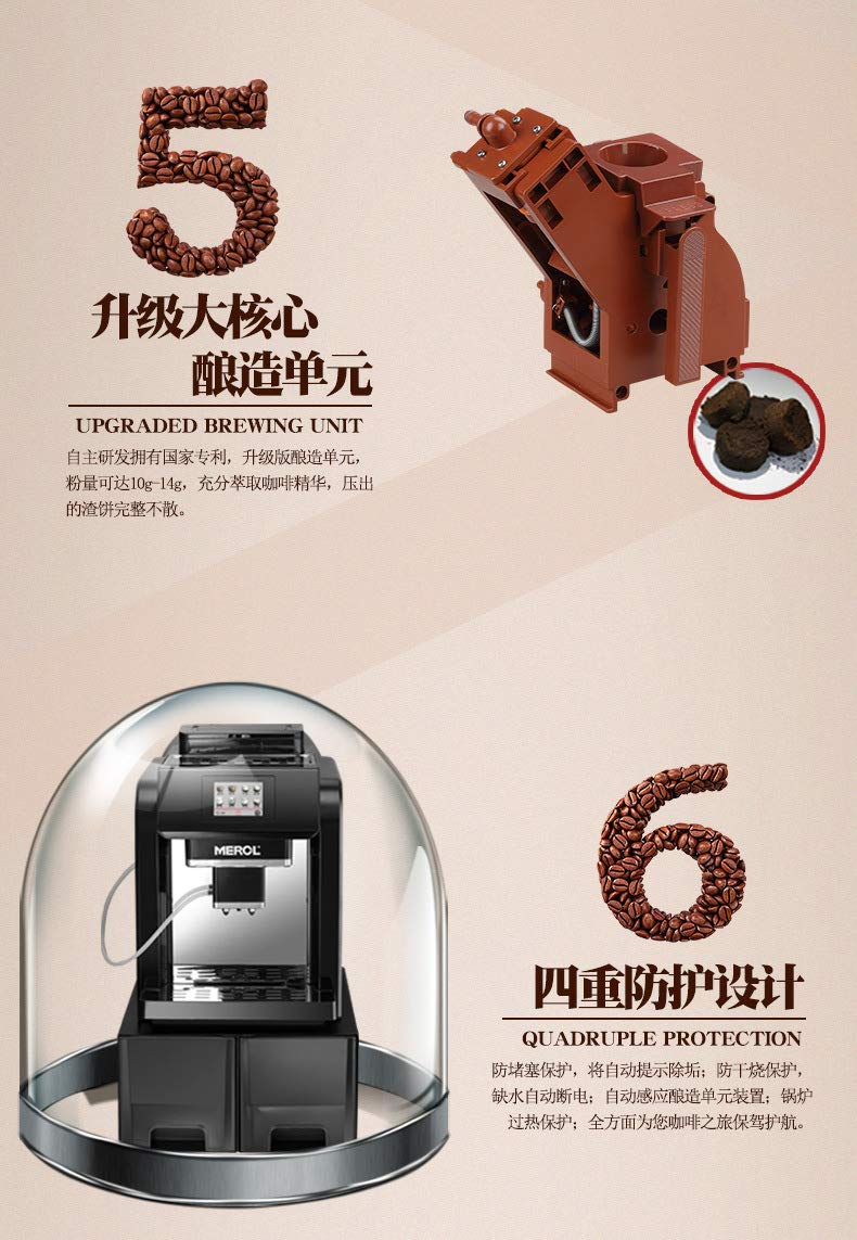 ALDXC18-ME-817-Full-Automatic-Coffee-Machine-Italian-Commercial-Household-Mini-Mill-Bean-Cooking