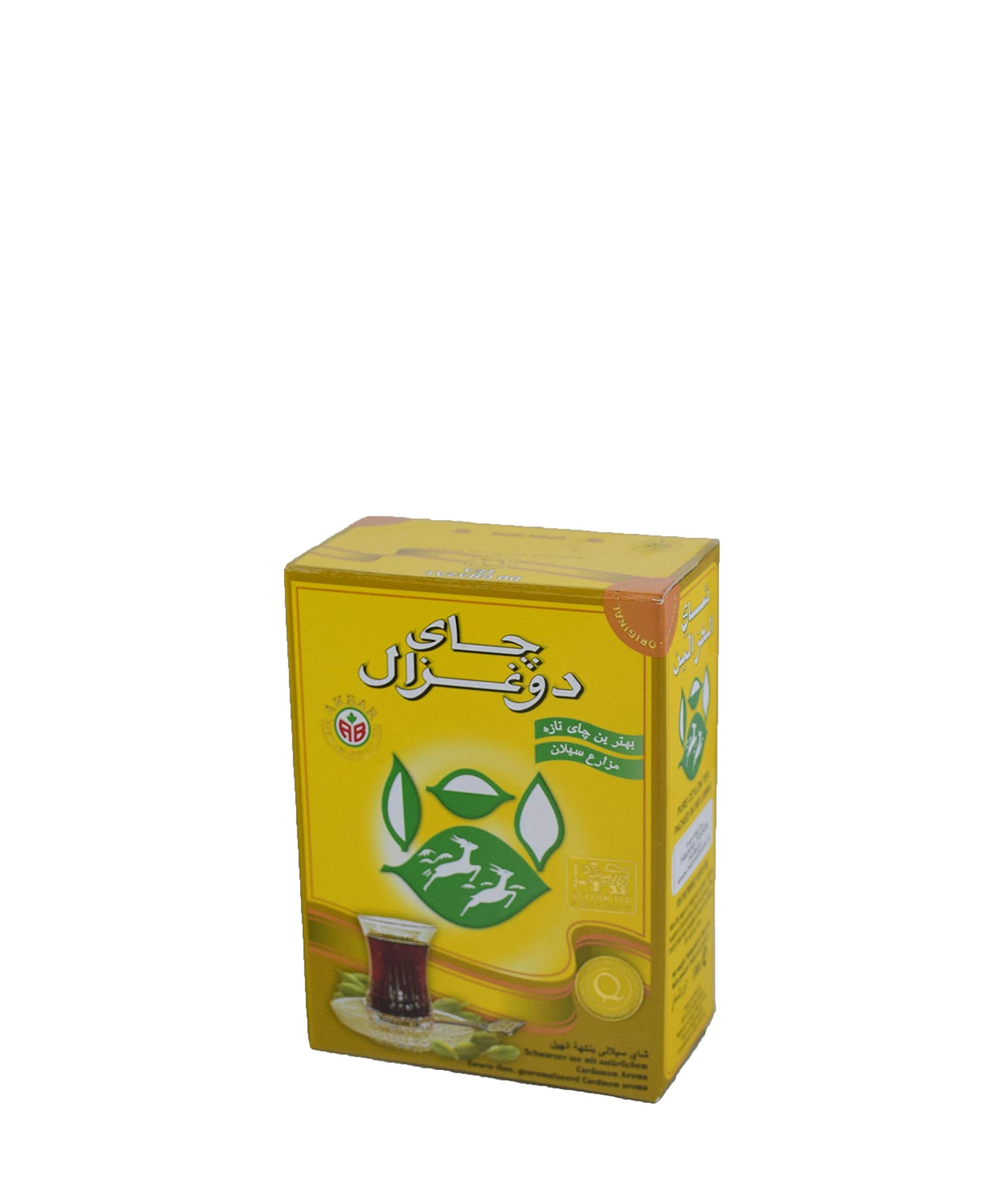 Do-Ghazal-Kardamom-Tee-5er-Pack-5-x-100-g