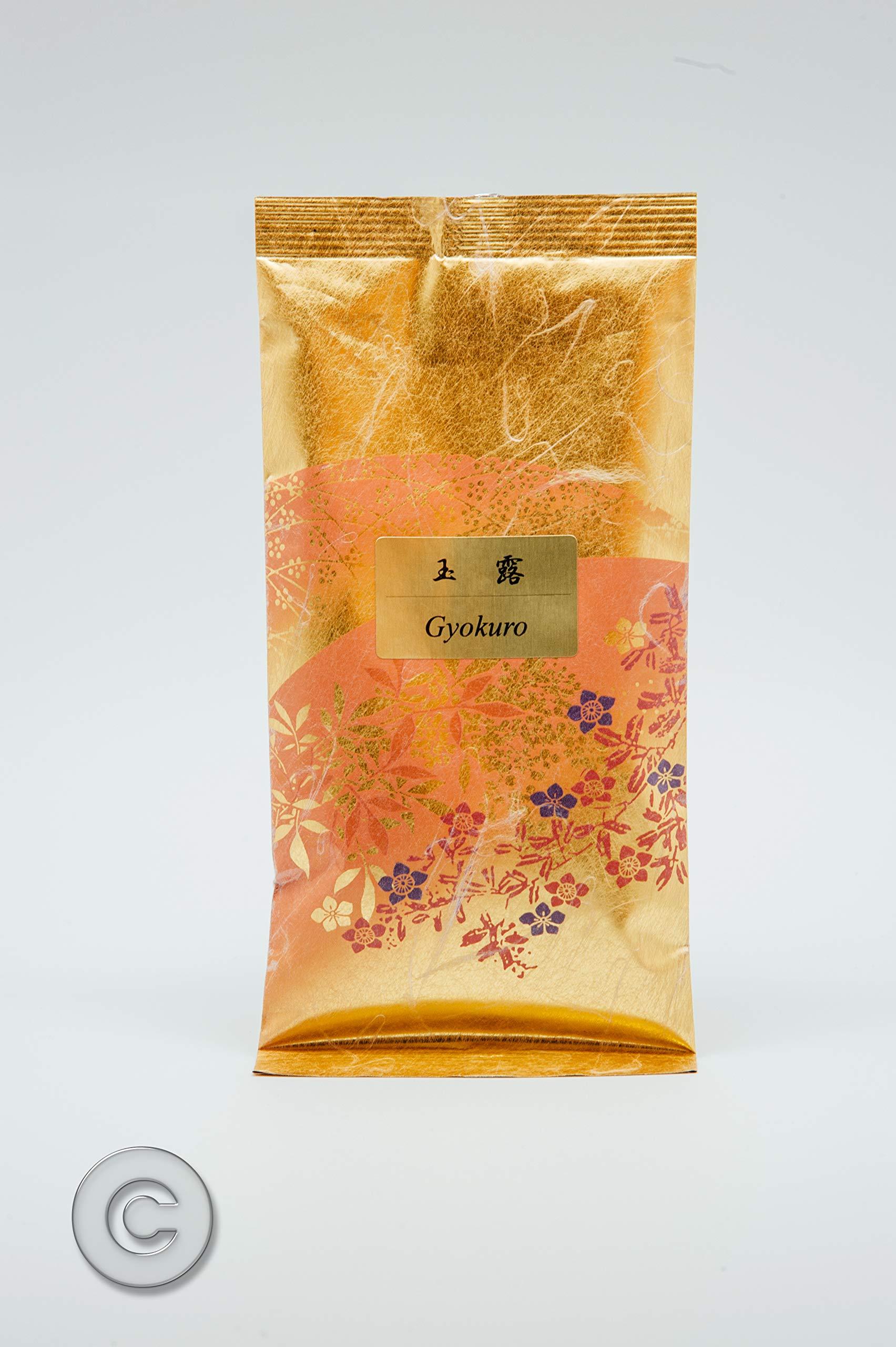 Grner-tee-Sencha-Premium-japanischer-aus-Uji-aus-sorgfltiger-auslese-von-mildem-geschmack-bio-verpackt-in-der-plantage-und-prsentiert-in-beuteln-aus-reispapier-und-japanischer-seide-zu-200-g