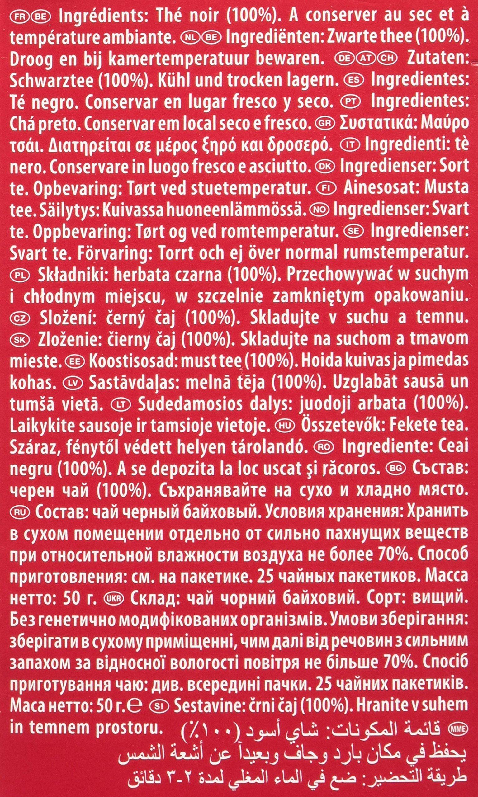 Lipton-English-Breakfast-Schwarztee-50-g