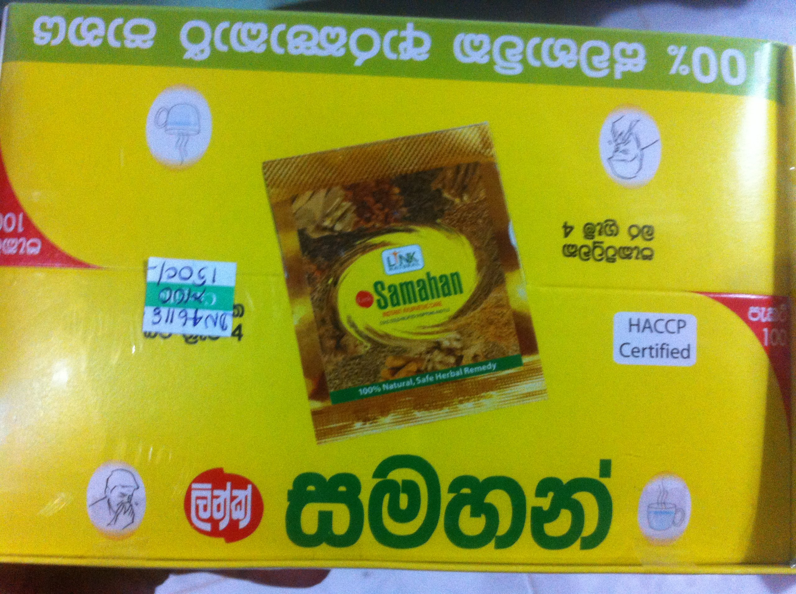 Samahan-Ayurveda-Kruter-Ceylon-Tee-100-paket
